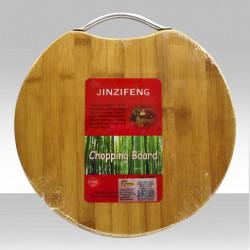 Tábua de Bambú - Monaliza